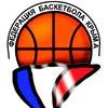 Федерация баскетбола Крыма