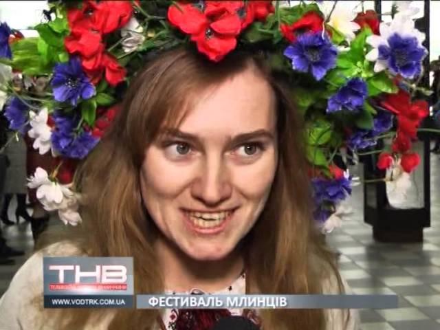 Відео від ВОДТРК ВІНТЕРА: Святкування Масляної в ДонНУ
