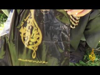 Part from the Series of Life in Jihad   Partie de la Série de La Vie dans Jihâd