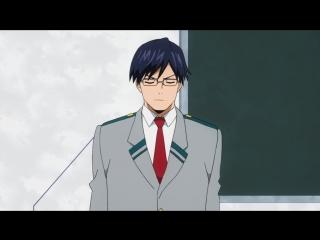 Моя геройская академия  Boku no Hero Academia 1 сезон 9 серия (JAM) (AniDub)