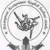 Школа боевого САМБО Н.И. Борисова