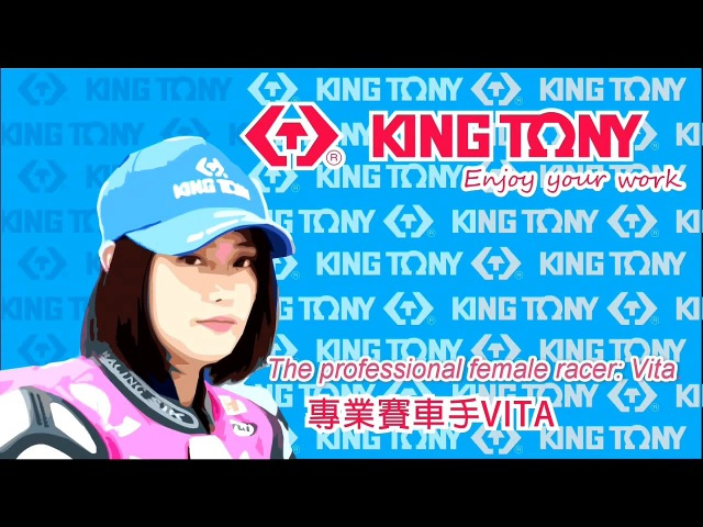 Exclusive interview with Vita - When use KING TONY tools