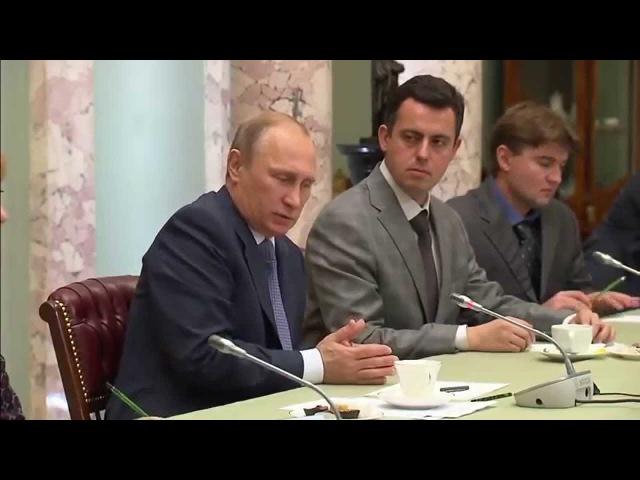 Великий историк сказочник Путин про большевиков