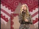 Юлія Качула - Зоря