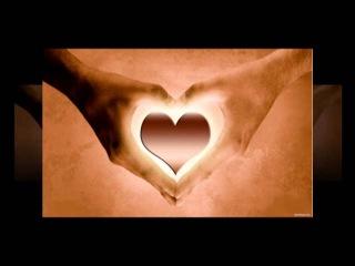 Семён Ланцет и Таня Аверман-Большое сердце