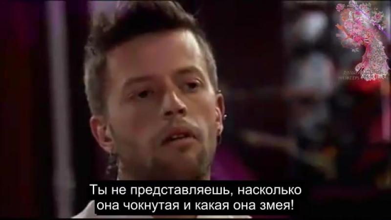 Вспышка любовь 35 серия рус