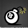 Boom-lavka.com  | Купить смартфон