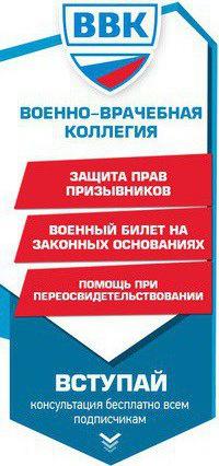 Организация лотереи в россии