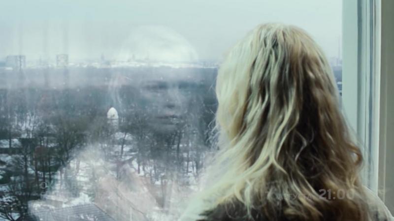 Окно в лето Fenster Zum Sommer 2011 Русский трейлер фильма HD