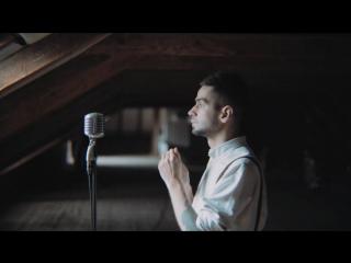 Владимир Козлов – Осколки лета (Валерий Меладзе cover)