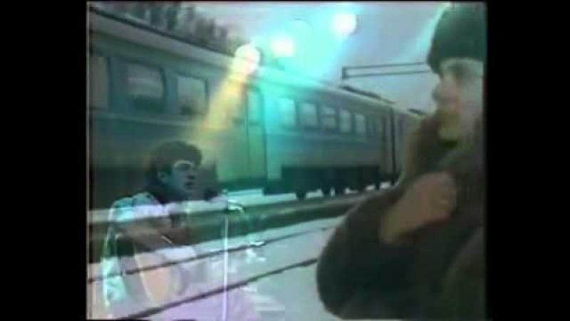 Bajaga Instruktori Ruski voz