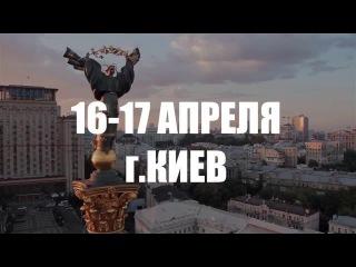 Личное Приглашение Владимира Довганя на Эксклюзивный Мастер Класс