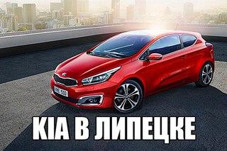 Реклама на авто за деньги липецк автоломбард г москва