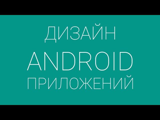 DayNight настраиваем автоматическую смену темы в android в зависимости от времени суток