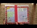 Обновления моего лд/ мой личный дневник закончен