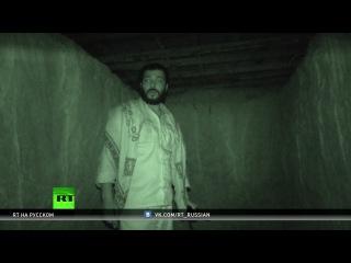 Земляные крысы ИГ: боевики прячутся от авиаударов в развитых сетях подземных укрытий