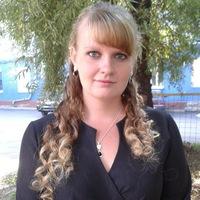 Кристина Сайгина