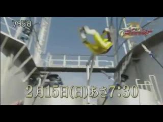 Shuriken Sentai Ninninger Промо 1