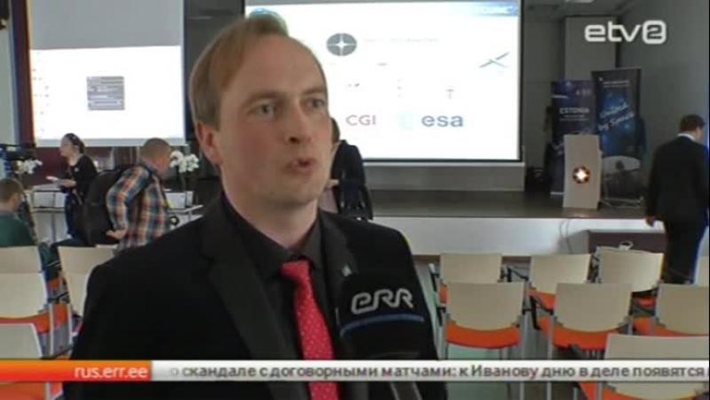 В Тарту отметили годовщину запуска первого эстонского cпутника ESTCube 1 R4UAB