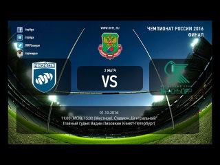 Enisei STM v Krasnii Yar. Live | Final of Russian Rugby Championship 2016
