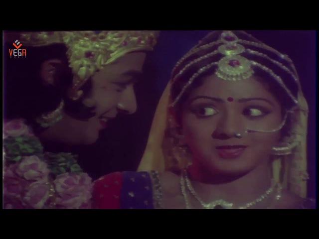 Sridevi Song Varuvai Kannaa Neeraada From Tamil Movie Pattakathi Bhairavan