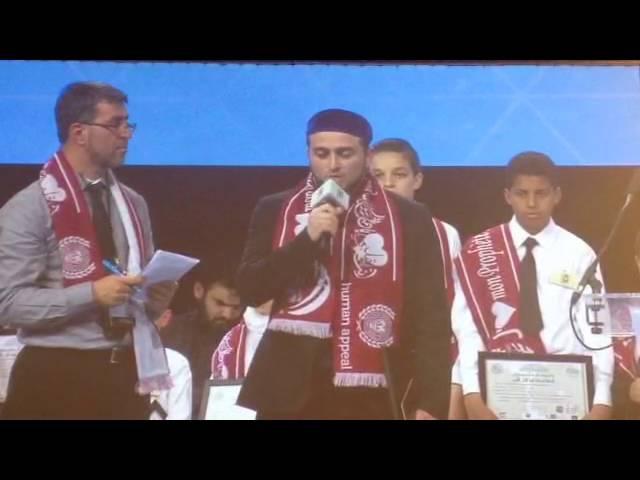Азамат Албаков Ингушетия Занял 2 е место на Национальном конкурсе среди хафизов Корана в Париже