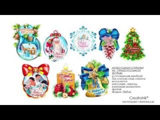 Adobe Photoshop. Дизайн поздравительных открыток. Создание новогодних открыток. (Борис Поташник)