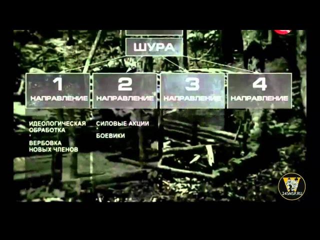 Псы войны Ликвидация серия 4