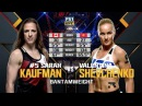 Fight Night Denver: Valentina Shevchenko vs Sarah Kaufman