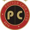 Академия Ростов Сити футбол для детей от 3-х лет