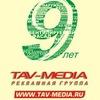 Рекламная Группа TAV-MEDIA