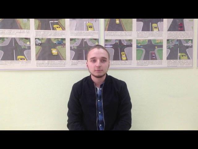 Отзыв студента Autoinline Мусихин Егор
