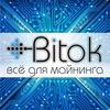 Майнинг, криптовалюты, барахолка - Bitokshop