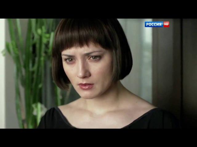 Бежать нельзя погибнуть Серия 2 2015 Мелодрама сериал HD