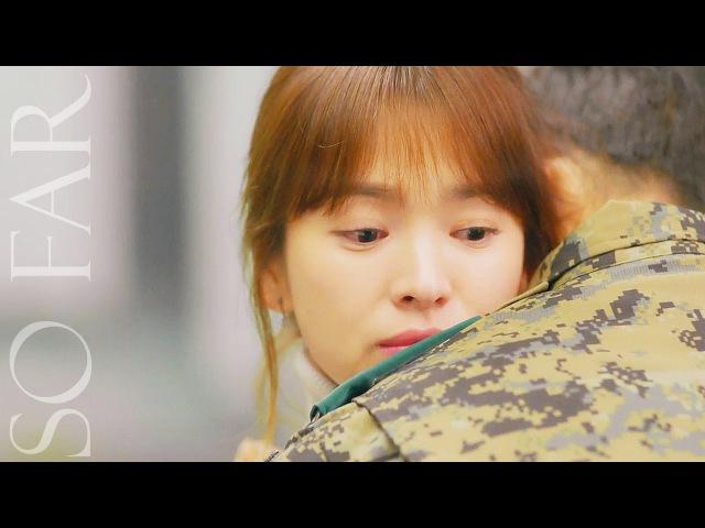 Yoo Si Jin Kang Mo Yeon - So Far
