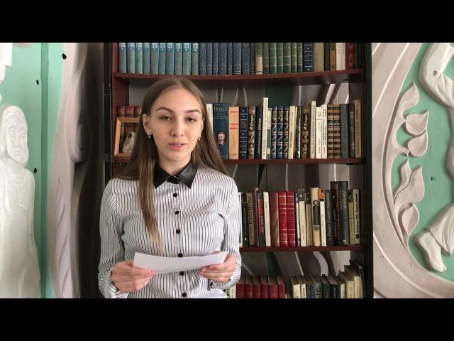 Дарья Целятникова СОШ25 Улан Удэ