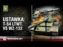 Ustawka Т 54 ltwt vs WZ 132 World of Tanks Polska