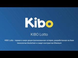 Kibo Lotto (Кибо Лото) - ознакомительная информация на русском языке.