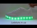 Светящиеся кроссовки. Обзор режимов подсветки