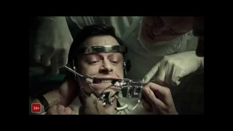 Лекарство от здоровья Русский Трейлер 2017