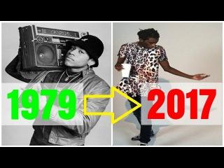 Эволюция Хип-Хопа (от рождения в 1979 до наших дней 2017)