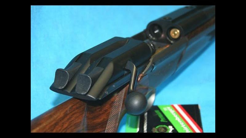 Ружьё модели Блазер Р 93 ДУО Люкс Хамед BLASER R 93 DUO LUXE HAMED