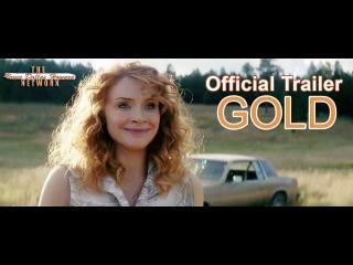 Gold (2016) Official Trailer | Bryce Dallas Howard, Matthew McConaughey, Edgar Ramirez