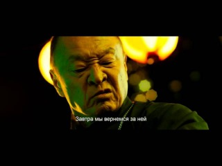 """""""Иерей-сан. Исповедь самурая"""" (2015г.) режиссер: Егор Баранов"""