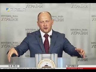 Вимагаю ГПУ та НАБУ розслідувати факти корупції Яценюка з українським газом на 30 млрд грн