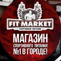 Логотип ФитМаркет - Спортивное питание / Саратов