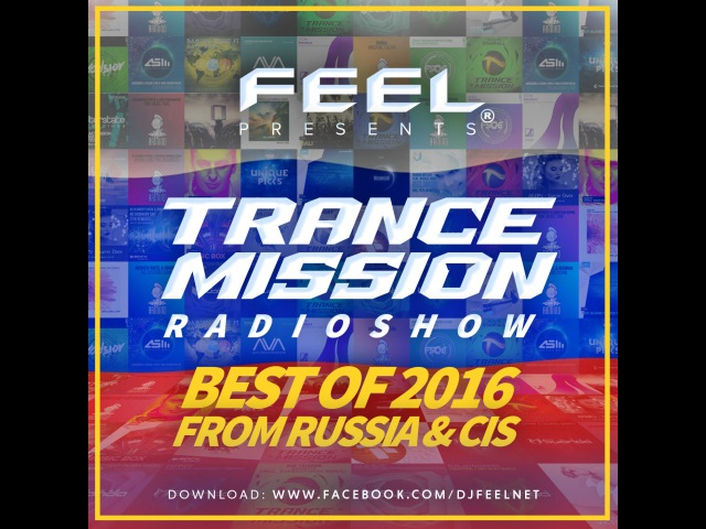 DJ Feel - TranceMission Russian Best 2016 (23-01-2017)