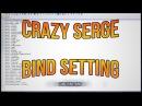 Как настроить Bind в Rust CrazySerge HD