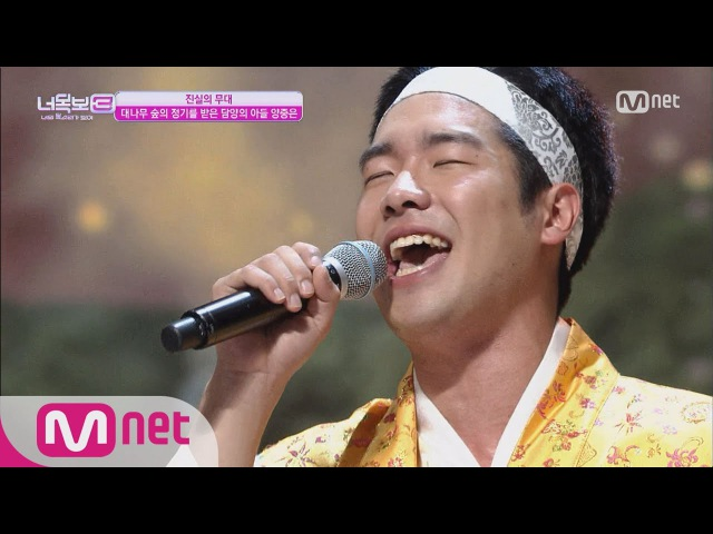 I Can See Your Voice 3 담양의 아델! 양중은 ′Rolling in the deep′ 160908 EP.11