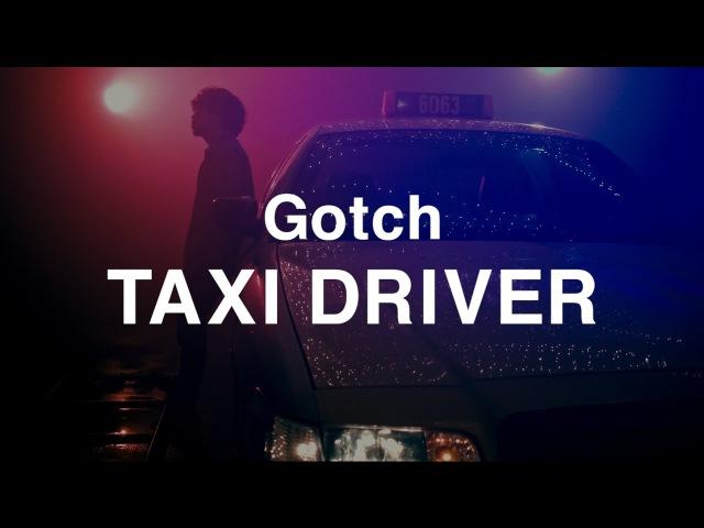 Gotch 『Taxi Driver』Music Video